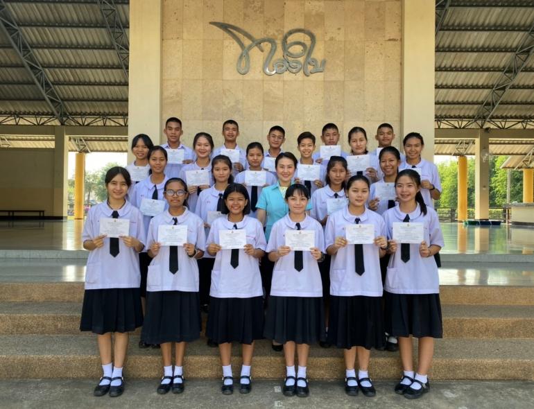 พิธีมอบเกียรติบัตร ศิลปหัตถกรรม ครั้งที่ 69   ระดับมัธยมศึกษา