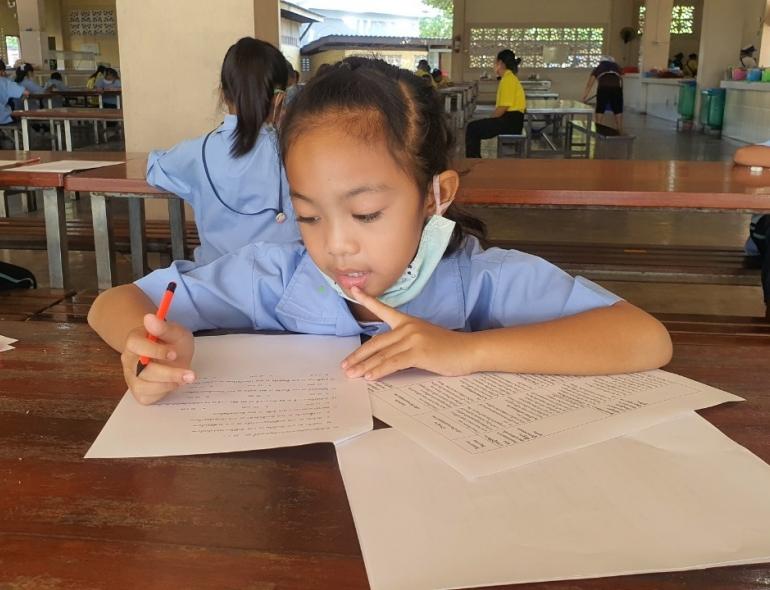 กิจกรรมการแข่งขันทักษะคณิตศาสตร์ ระดับชั้น ป.1 - ม.3