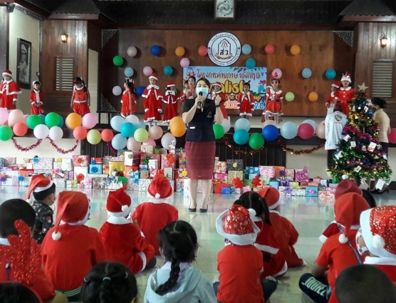 วันคริสต์มาส และกิจกรรมค่ายภาษาอังกฤษ ประจำปีการศึกษา 2563